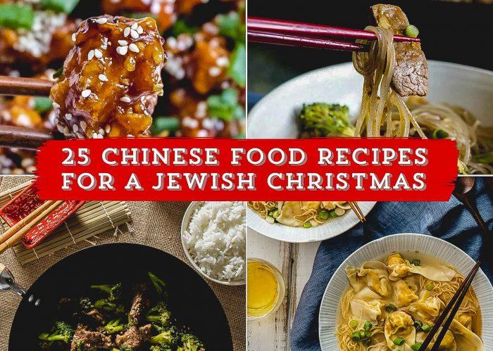 Jewish Christmas